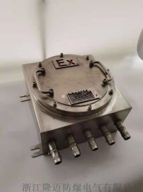 不锈钢防爆接线箱ExdⅡCT4-IP65-WF2