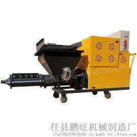 鹏旺全自动小型水泥砂浆喷涂机快速喷浆机