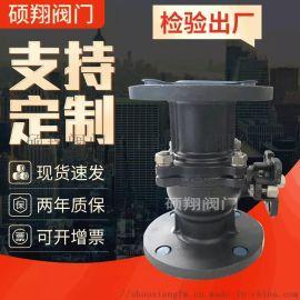 上海球閥廠家直銷--碩翔閥門(上海)有限公司