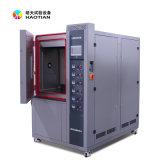 线性快速温度变化试验箱, 扣式电池快速温度变化试验箱