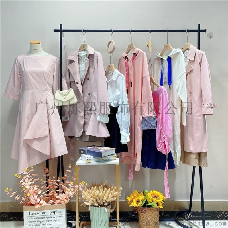 品牌折扣女装货源在哪里拿便宜?