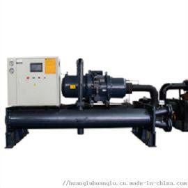 螺杆式冷水机组-厂家直销 现货供应-螺杆式冷冻机组