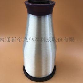 内衣织带/针织勾边带用 0.16mm 涤纶单丝