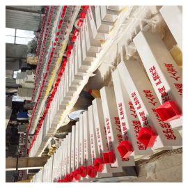玻璃钢标识桩 报价标志牌 泽润 安全标志桩