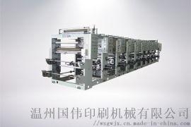 ASY-A型普通无轴装版凹版印刷机