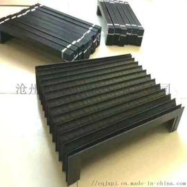 供应风琴式机床导轨防护罩 耐腐蚀伸缩皮老虎防护罩
