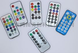 定制无线红外遥控器 兼容学习风扇足浴 厂家直供 LED控制器 RGB灯