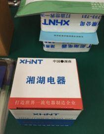 湘湖牌YTEK1-100BGJ22/320/18.5KW控制与保护开关查看
