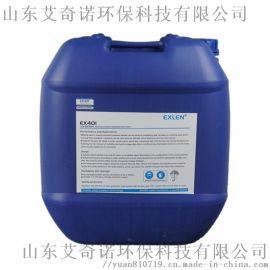 酸式反渗透膜阻垢剂ENK-101批发商