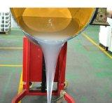 食品级硅胶原材料有机硅液体