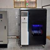 医疗污水消毒设备/电解次氯酸钠发生器