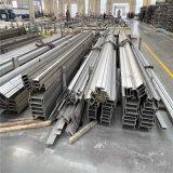 丽水S31608不锈钢H型钢公司 S31008不锈钢工字钢