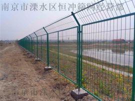 护栏网, 护栏板, 防护网, 围网, 隔离栅, 南京恒冲