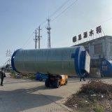 GRP玻璃钢一体化预制泵站作用