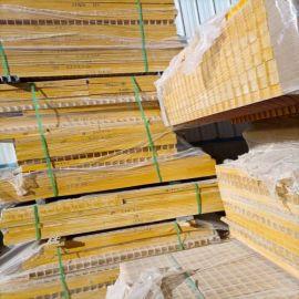 下水道玻璃钢格板定制纤维格栅盖板