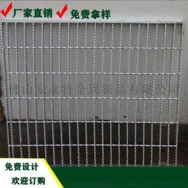 海南踏步钢格板 热浸锌钢格栅 排水沟盖板规格