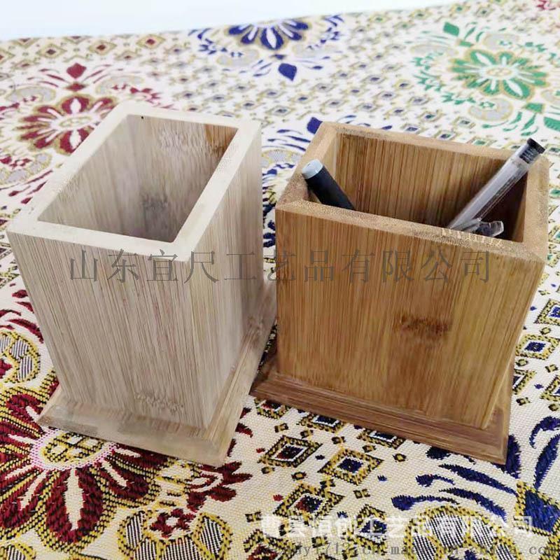 厂家直销竹木质桌面办公收纳竹木笔筒