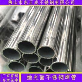 广州316不锈钢镜面管,316不锈钢光面管