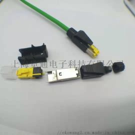 工业profinet通讯**4芯网线-PN总线电缆