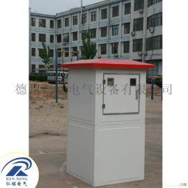 仁铭电气 IC卡智能控制器 节水灌溉智能控制器厂家