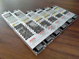 LED条形超薄开关电源