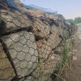 富海厂家生产河道治理石笼网 耐腐蚀稳定性强