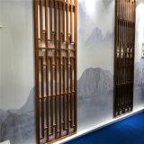 家居背景牆隔斷鋁屏風 中式鋁屏風隔斷復古風格