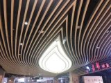供應浙江商場造型吊頂木紋鋁格柵/白色鋁方通
