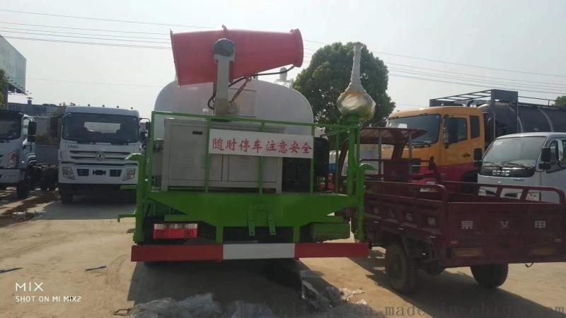 国六东风福瑞卡消防洒水抑尘车
