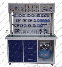 YBQD-A气压传动与PLC控制综合实验台