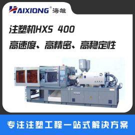 新能源汽车动力电池盖板 汽配双色注塑机HXS400
