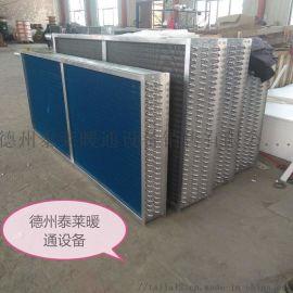 空调新风机组表冷器铜管铝箔表冷器
