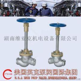 进口低温LNG截止阀美国英克厂家直销