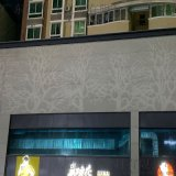 济南地铁站冲孔铝单板 幕墙烤漆造型雕刻铝单板