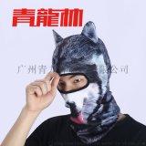 青龍林3d動物頭套臉戶外防曬運動頭套面罩騎行面罩