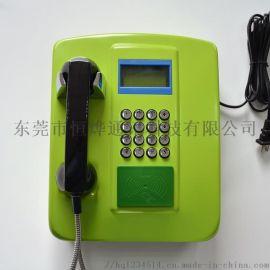 湖南各大校园电话机一卡通刷卡拨打亲情号码