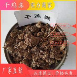 宜春干鸡粪生产商-宜丰牛粪有机肥-上高发酵羊粪