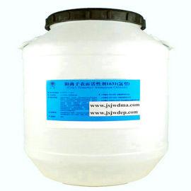 十六烷基  基氯化铵(1631氯)