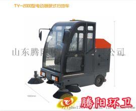 腾阳驾驶式扫地车智能化作业