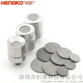 生产气体传感器滤芯超微环保防爆防尘气体探测器外壳