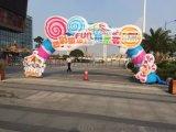廣州充氣拱門租售定制廣告拱門定制