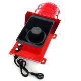 CS117AL-D工業聲光報 器應用距離