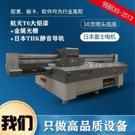 PVC 广告标识牌uv平板打印机