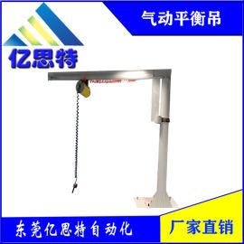 气动平衡吊厂家,助力平衡吊,平衡吊助力机械手