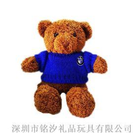 泰迪熊毛绒玩具 长毛绒公仔 坐姿穿衣泰迪熊