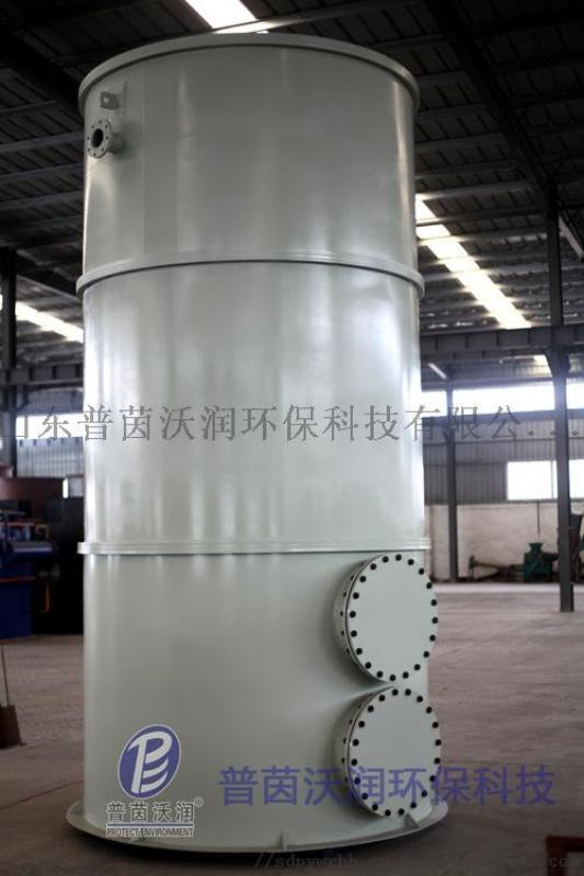 碳钢芬顿氧化设备厂家