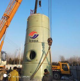 新型环保设备玻璃钢一体化预制泵站