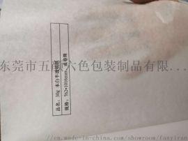 厂家直销30克卷筒半透明纸 50克半透明纸格拉辛纸