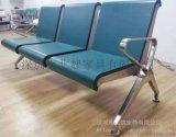 PU包墊不鏽鋼聚氨酯鋼製排椅PU包墊