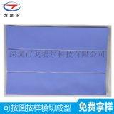廠家模切3w導熱矽膠片